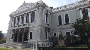 Paraninfo de la Universidad de Guadalajara